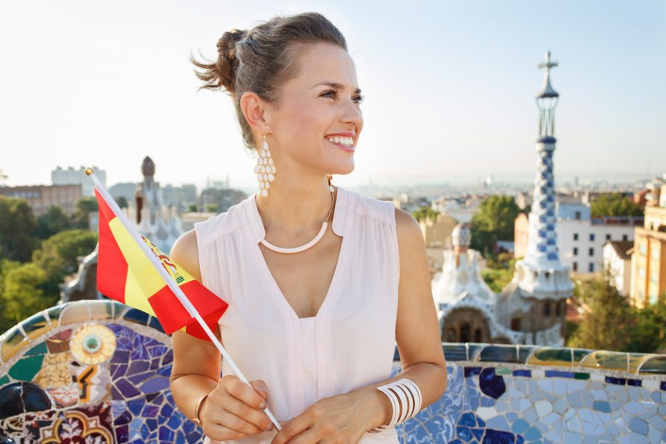 España: Becas Fundación Carolina abiertas