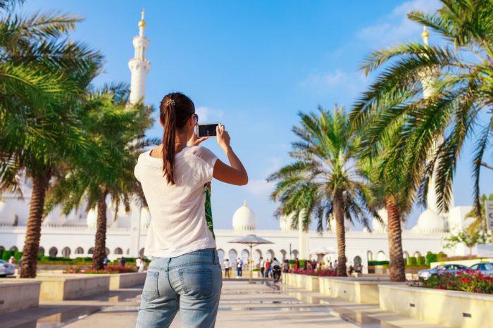 Emiratos Árabes Unidos: Becas Para Pregrado en Diversos temas Curtin University Dubai ABC